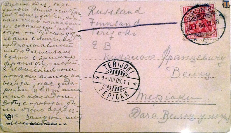Как отправить открытку из берлина