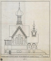 narc Halila church 1905