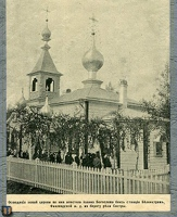 sr church Rajajoki 1901-01