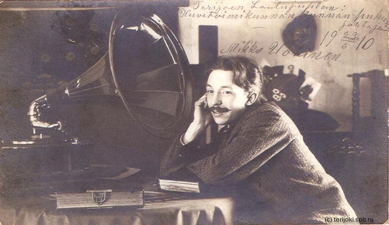 Писатель Микко Уотинен