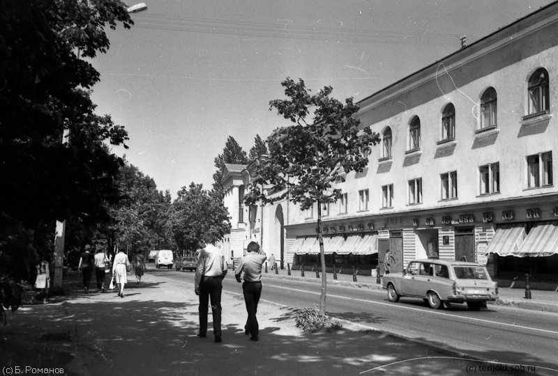 Фотография 1970-х - 1980-х гг. Б. Г. Романова