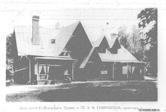 Дача под С.-Петербургом, построенная по проекту архитектора-художника В. Ф. Габерцетеля.