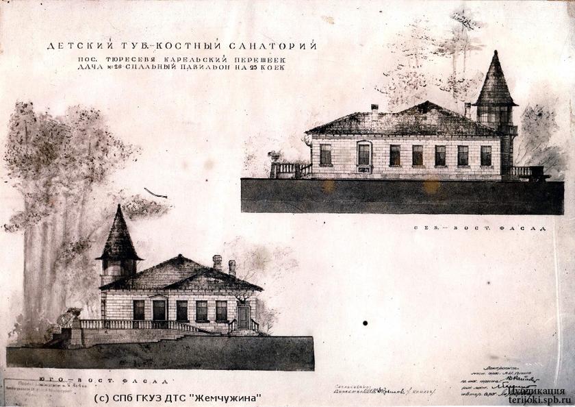 Проект спального павильона (бывш. дача Перримонда) туберкулёзного санатория