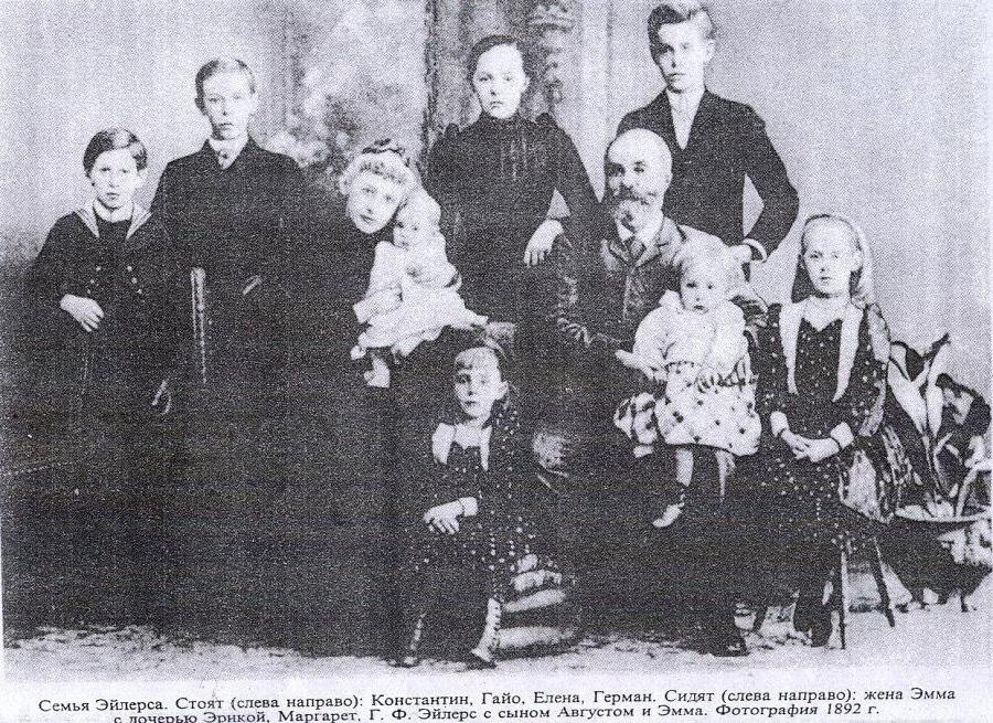 ����� �. �. �������, 1892 ���