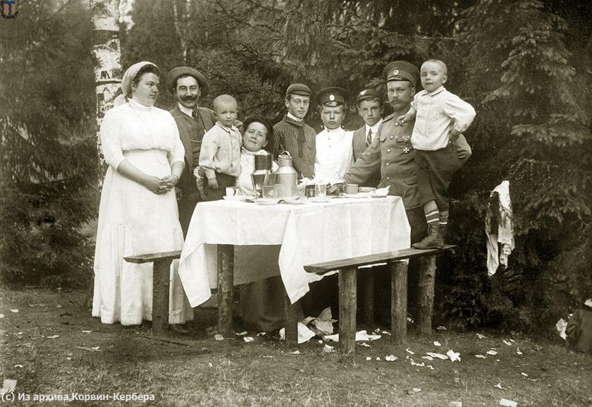 Пикник у мельницы, 1910-е гг.