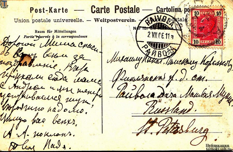 Почта в италии как отправить открытку, открытки