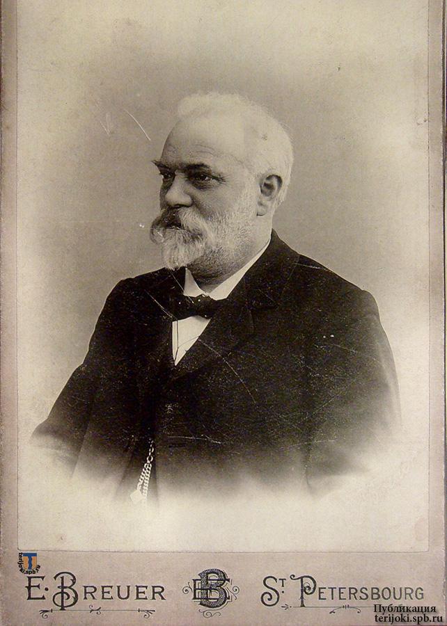 Герман Фридрих Эйлерс