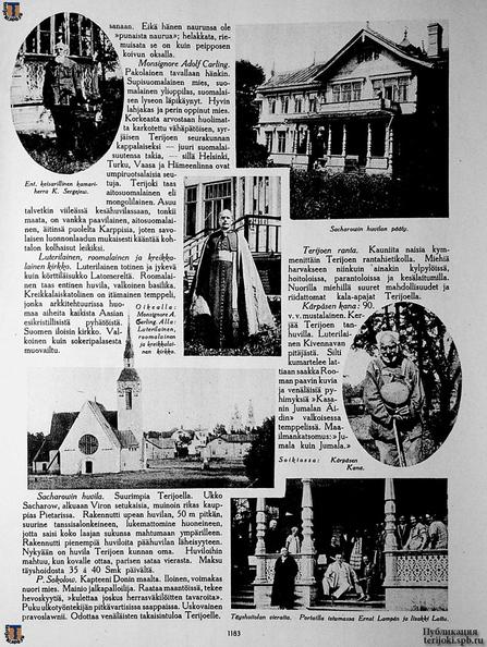 """""""Suomen Kuvalehti"""" №23, 1926 г."""