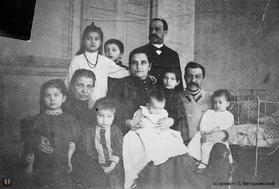 Посмотреть фото алферовой и ее семьи модели важны