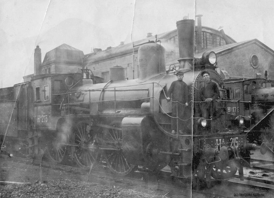старые фото великолукского паровозного депо снимке