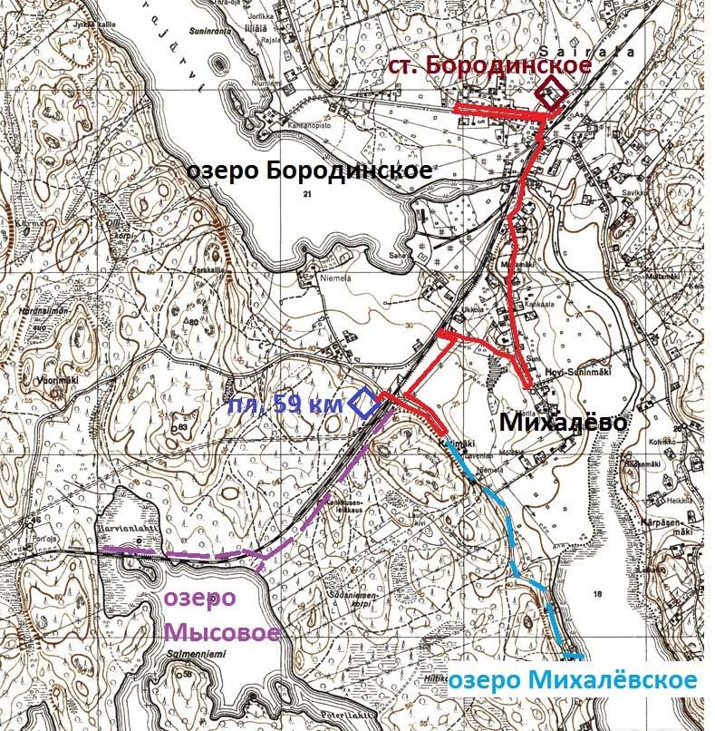 Трасса основного и вариантных маршрутов пешей прогулки по району населённых пунктов Михалёво и Бородинское. Использована финская картографическая основа 1930-х г.г.